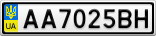 Номерной знак - AA7025BH