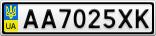 Номерной знак - AA7025XK
