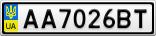 Номерной знак - AA7026BT