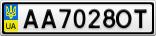 Номерной знак - AA7028OT
