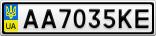 Номерной знак - AA7035KE