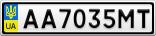 Номерной знак - AA7035MT
