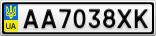 Номерной знак - AA7038XK