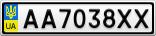Номерной знак - AA7038XX