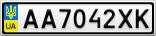 Номерной знак - AA7042XK