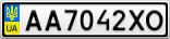 Номерной знак - AA7042XO