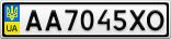 Номерной знак - AA7045XO