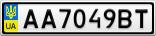Номерной знак - AA7049BT