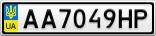 Номерной знак - AA7049HP