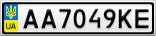 Номерной знак - AA7049KE