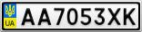 Номерной знак - AA7053XK
