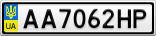 Номерной знак - AA7062HP