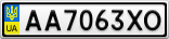 Номерной знак - AA7063XO