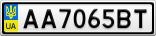 Номерной знак - AA7065BT