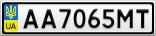 Номерной знак - AA7065MT