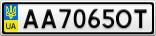 Номерной знак - AA7065OT