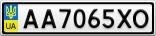 Номерной знак - AA7065XO