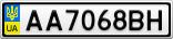 Номерной знак - AA7068BH