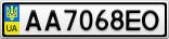 Номерной знак - AA7068EO