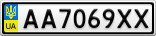 Номерной знак - AA7069XX