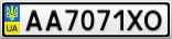 Номерной знак - AA7071XO