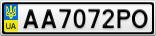 Номерной знак - AA7072PO