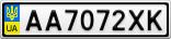 Номерной знак - AA7072XK