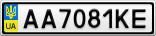Номерной знак - AA7081KE