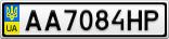 Номерной знак - AA7084HP
