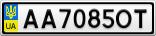 Номерной знак - AA7085OT