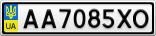 Номерной знак - AA7085XO
