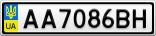 Номерной знак - AA7086BH