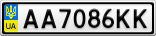 Номерной знак - AA7086KK