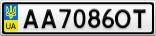 Номерной знак - AA7086OT