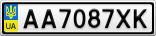 Номерной знак - AA7087XK