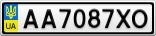 Номерной знак - AA7087XO