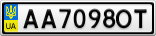 Номерной знак - AA7098OT
