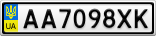 Номерной знак - AA7098XK