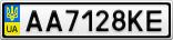 Номерной знак - AA7128KE