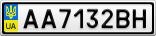 Номерной знак - AA7132BH