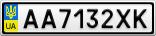 Номерной знак - AA7132XK