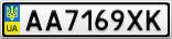 Номерной знак - AA7169XK