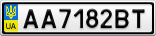 Номерной знак - AA7182BT