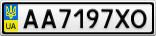 Номерной знак - AA7197XO