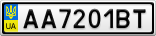 Номерной знак - AA7201BT