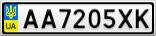 Номерной знак - AA7205XK