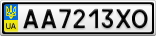 Номерной знак - AA7213XO