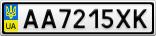 Номерной знак - AA7215XK