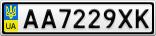Номерной знак - AA7229XK