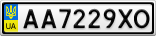 Номерной знак - AA7229XO